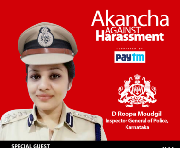 AAH Podcast Ep. 17: IG Karnataka- Roopa Moudgil Guides